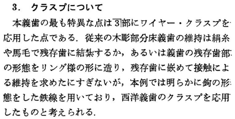 9.1.JPG