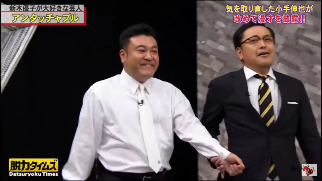 動画 アンタッチャブル 復活