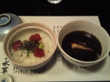 鮪の漬け丼&赤出汁