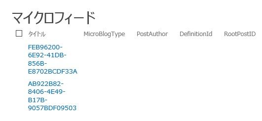 Microfeed02