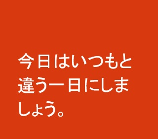O365-Message01
