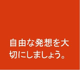 O365-Message02