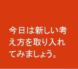 O365-Message03