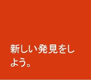O365-Message04