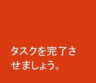 O365-Message05