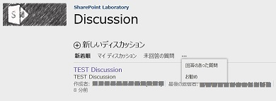 SP-Discussion-01