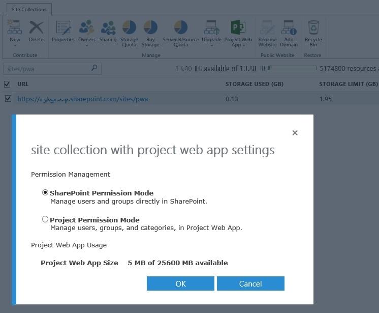Project Web App メニュー