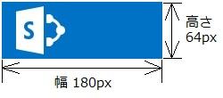 SharePoint logo size