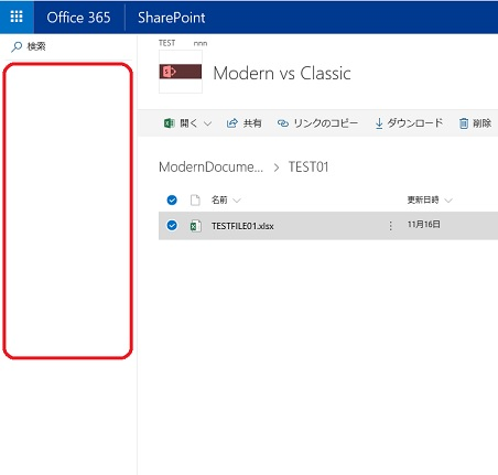 SharePoint modern navigation sidelinkbar disable