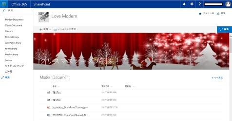 SharePoint Modern width 1440