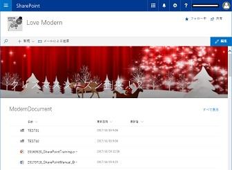 SharePoint Modern width 1024