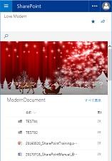 SharePoint Modern width 480