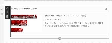 SharePoint Modern Link Webpart externalsite
