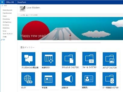 SharePoint Modern WebPart PictureGallery Tile