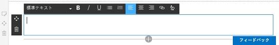 SharePoint Modern WebPart Text Start