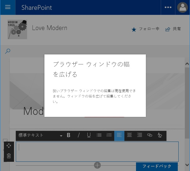 SharePoint Modern WebPart Text WindowSize