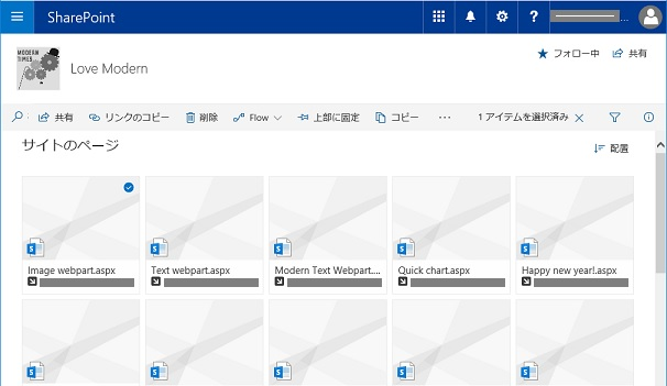 SharePoint SitePages Copy