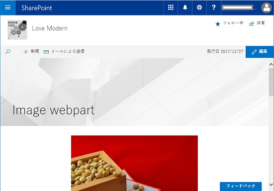 SharePoint SitePages Share Mail