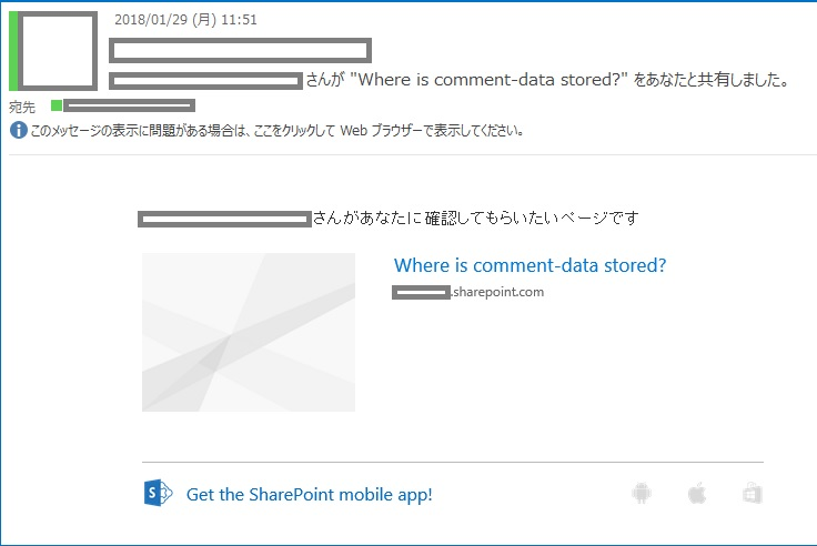 SharePoint Modern SitePages Mailto