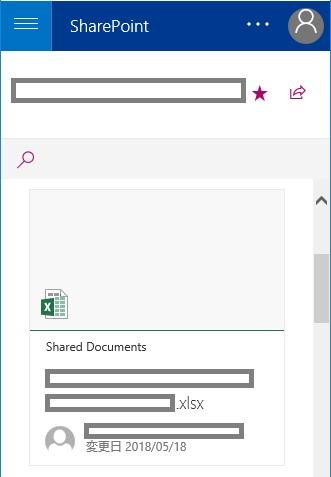 sharepoint online modernui fileviewer iphone