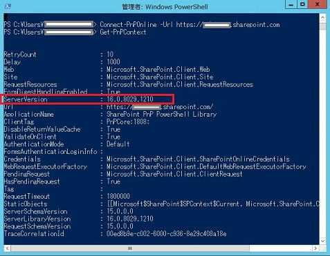 SharePoint Online Tenant Version PnP PowerShell