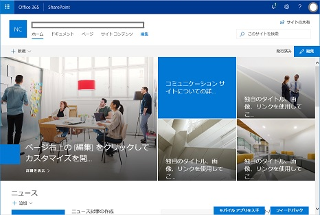 SharePoint Online Communication Site Topic
