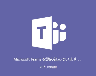 Microsoft Teams Desktop Application client