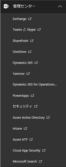 Office 365 Admin Center Service Menu Microsoft Search