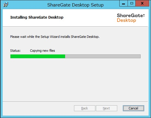 sharegate install 6