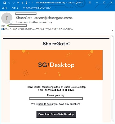 sharegate license mail