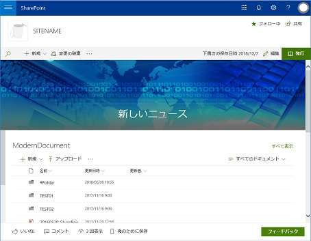 SharePointModernUI Site Page Tilte5