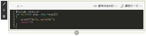 SharePoint Online Modern UI Code snippet Web part language C hello World