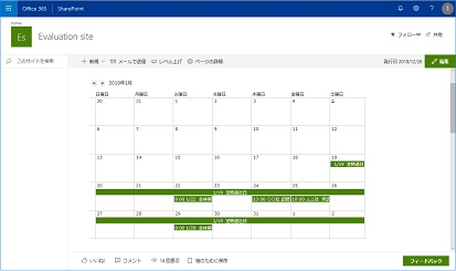 SharePoint Online Modern UI Calendar Embed Web Part display