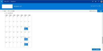 SharePoint Online Modern UI Calendar Small