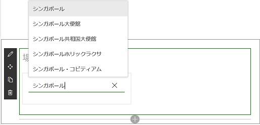 sharepoint online Modern UI WebPart WorldTime 2