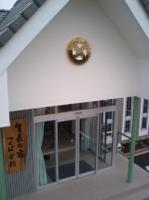 生長の家03