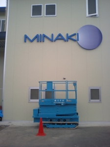 minaki03
