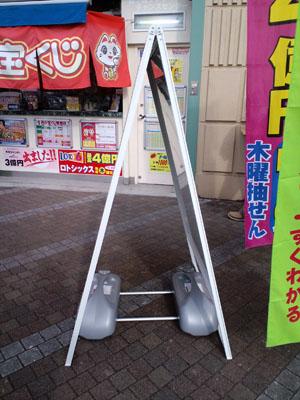 R-02 宝くじ3億円