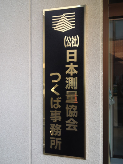 SO-03