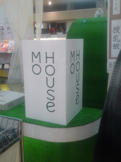 m-055