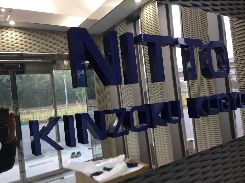 nitto03