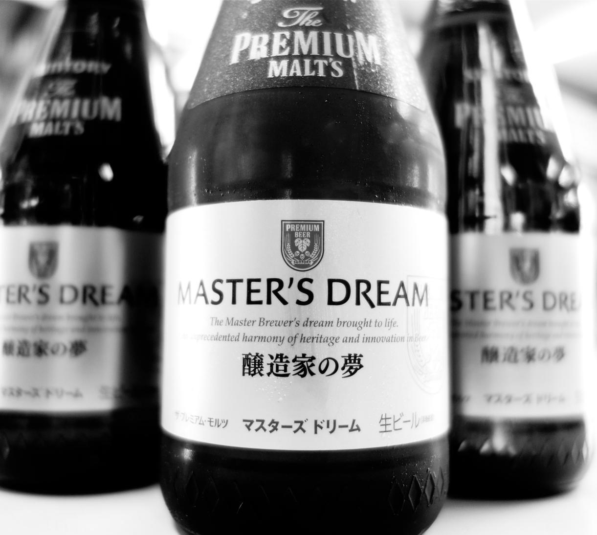 醸造家ノ夢