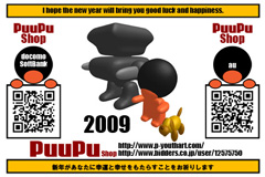 2009ポストカード