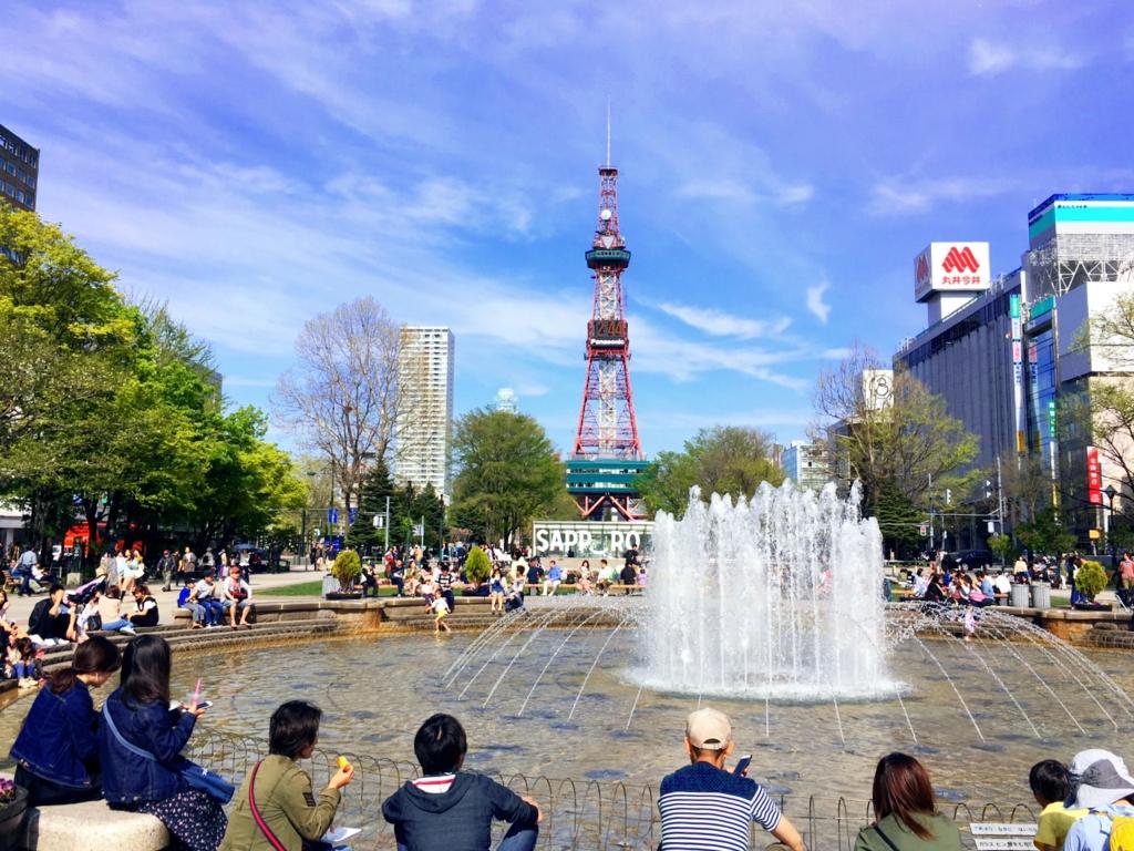 札幌大通公園 なないろレザークラフト