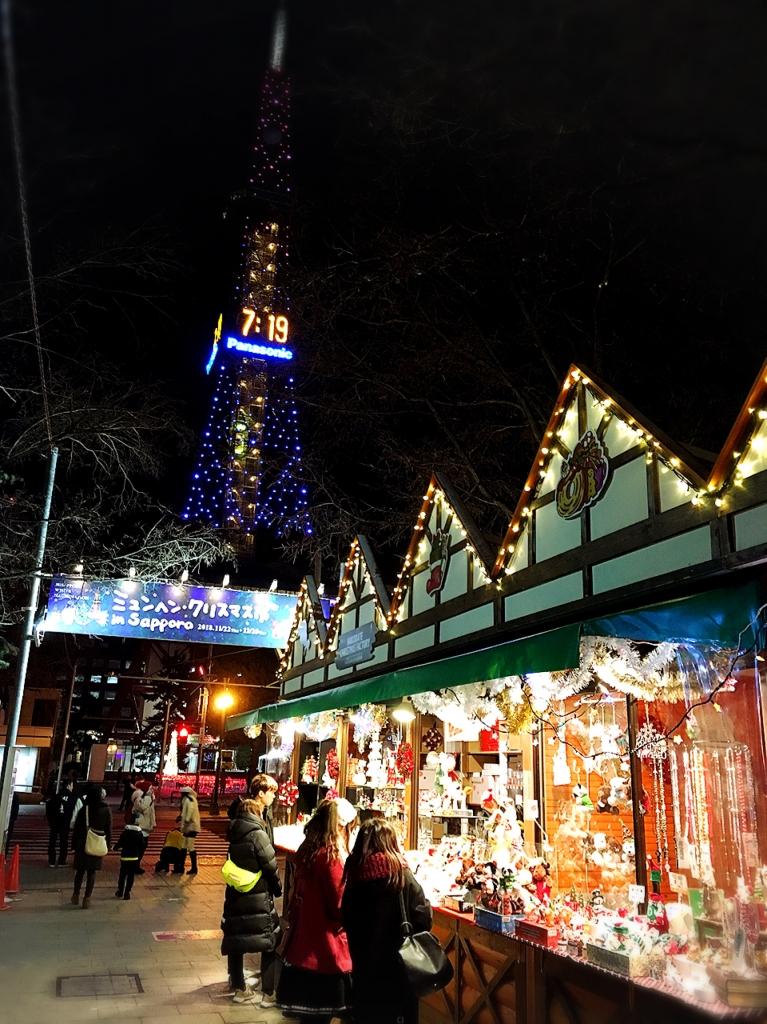 ミュンヘンクリスマス市 なないろレザークラフト