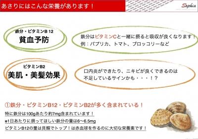 マルト塙山店様3.jpg