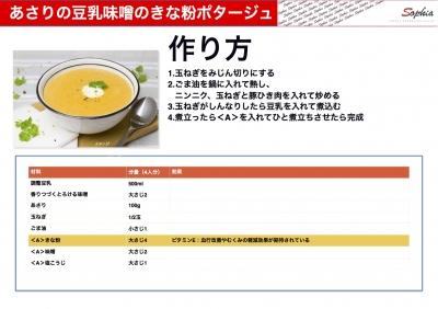 マルト塙山店様5.jpg