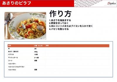マルト塙山店様6.jpg