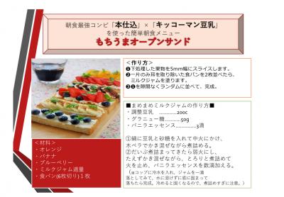 吉田スクリーンショット 2019-08-21 11.46.48.png
