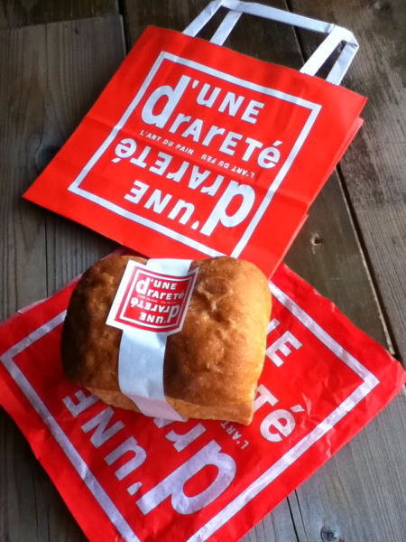 この小ささで市販の食パン2斤分以上の価格!?